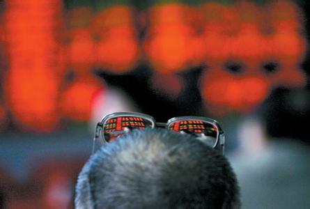 股票转户流程
