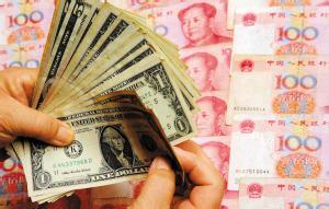美元折合人民币