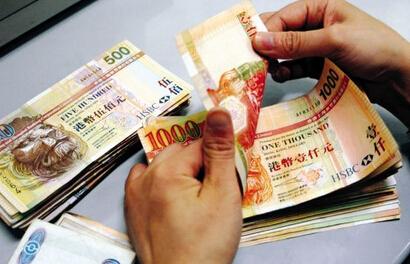 港币换算人民币_港币换算人民币汇率_港币换算人民币计算器-金投外汇