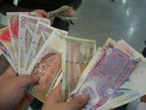 港币转换_港币汇率转换-金投外汇