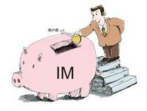 天津农商银行存款利率