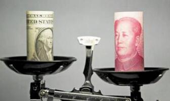 星展银行存款利率