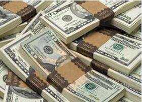 汇丰银行存款利率