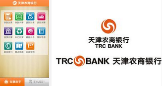 天津农商银行手机银行转账