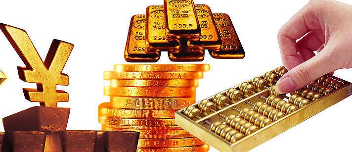 黄金投资工具