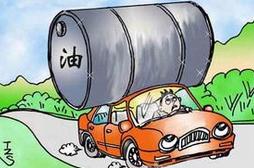 成品油投资靠谱吗