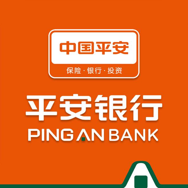 平安银行跨行转账手续费