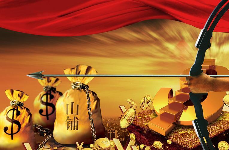 第五套人民币会否接棒黄金成投资新宠