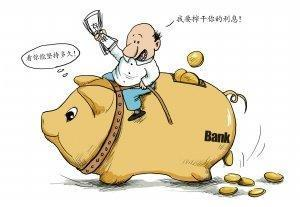 定期存款怎么存划算-金投银行