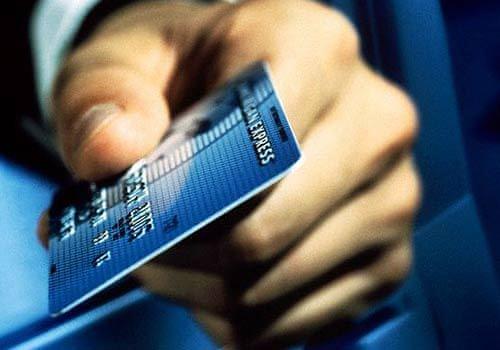 池州九华农商行信用卡取款手续费
