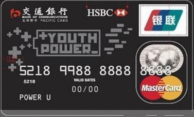 交通银行信用卡以卡办卡