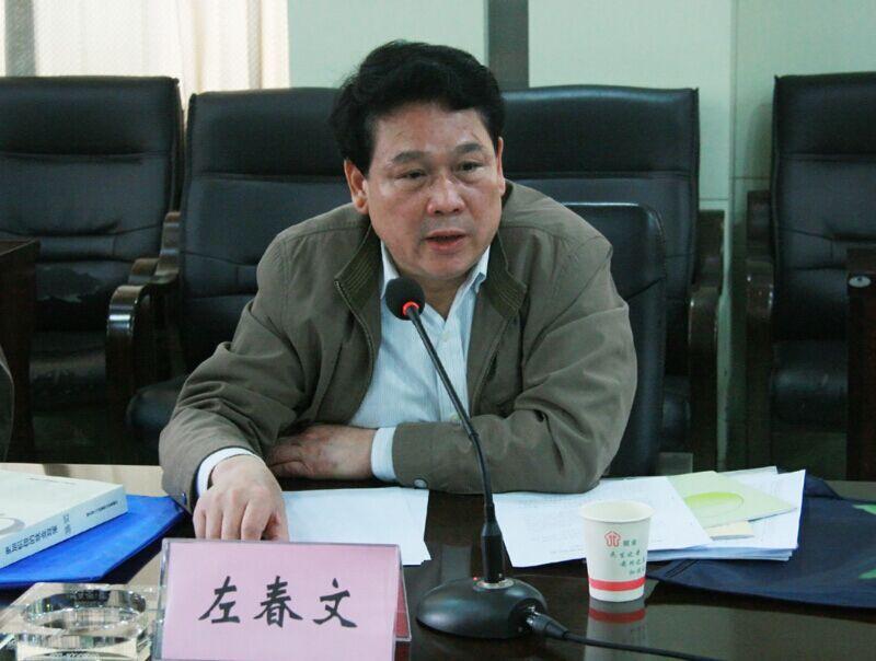 人社部失业保险司司长左春文涉嫌严重违纪被调查