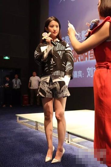 《第三种爱情》即将上映 刘亦菲宣传穿衣搭配清新脱俗