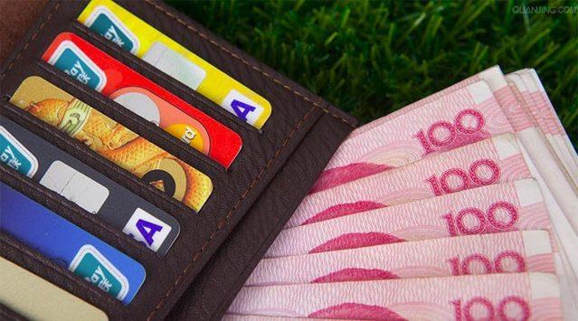 信用卡额度查询方法
