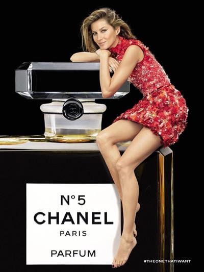 超模吉赛尔·邦辰代言演绎最新香奈儿5号香水广告大片
