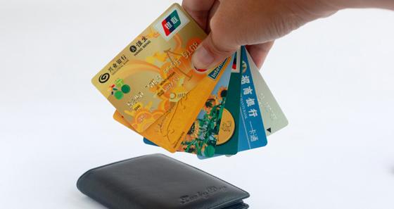 民生银行信用卡积分兑换