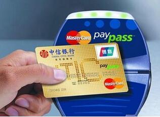 中信银行信用卡积分兑换