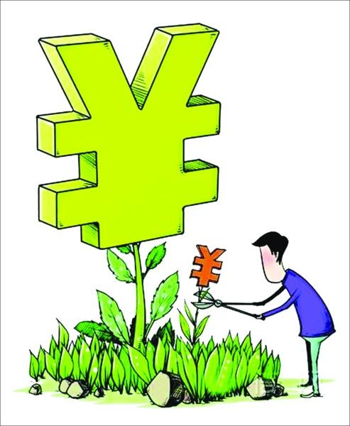 农业银行信用卡的利息是多少