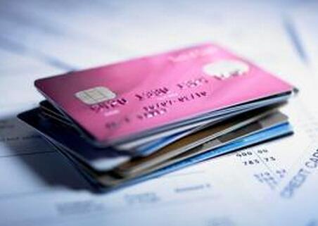 交通银行信用卡的利息是多少