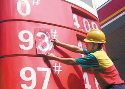 机构预计国内成品油价格有望再迎下调