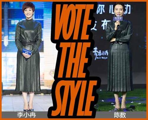 女王范李小冉撞衫陈数 同穿深绿色皮裙谁更酷美有型?