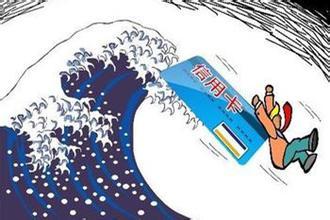 浦发银行信用卡最低还款额及利息怎么计算