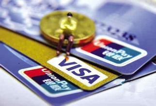 招商银行信用卡最低还款额及利息怎么计算