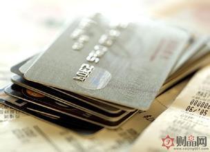 中信银行信用卡最低还款额及利息怎么计算