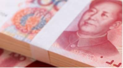 人民币已入SDR 人民币外汇期货何时推出