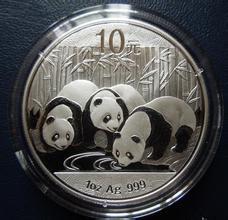 """熊猫斗""""齐天大圣"""" 哪一种金银币获胜"""