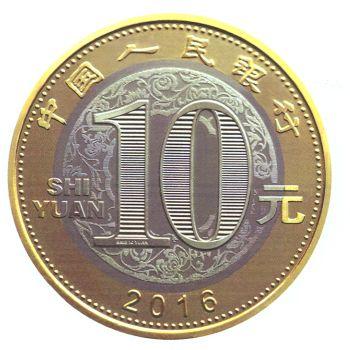 2016猴年金银纪念币发行价