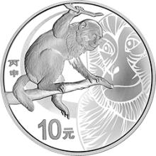 2016年贺岁猴年金银纪念币