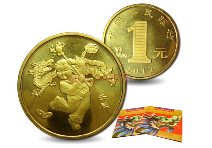 十二生肖纪念币描述
