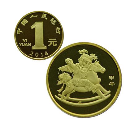 十二生肖纪念币收藏价值