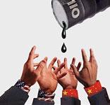 EIA原油内参12月第四期
