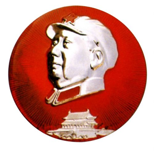 毛泽东像章:海外章鉴赏