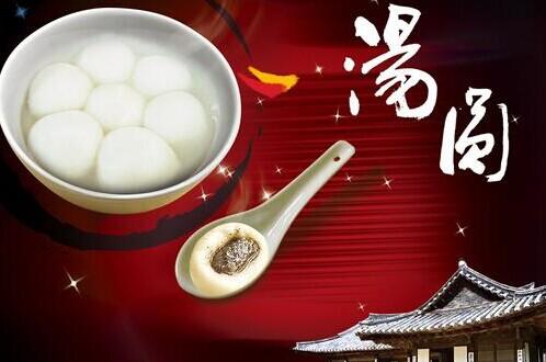 元宵节为什么吃汤圆?元宵节的由来与习俗