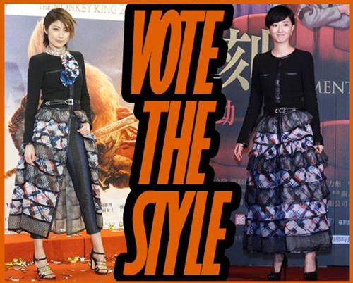 女神陈慧琳撞衫桂纶镁 同穿开叉长裙你更喜欢谁?