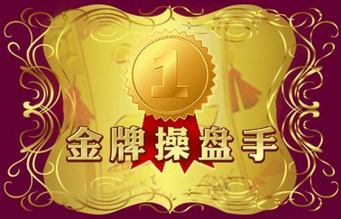 """3•15剖析黄金白银理财中有哪些""""坑"""""""