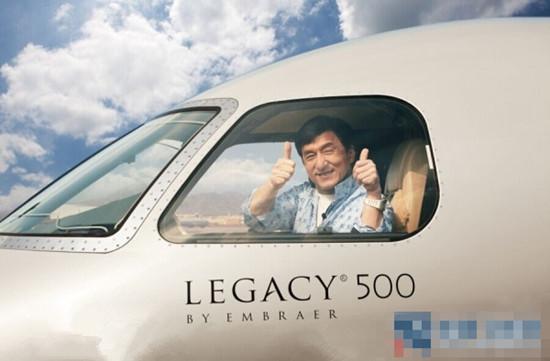 影星成龙接收全新莱格赛500中型喷气私人飞机