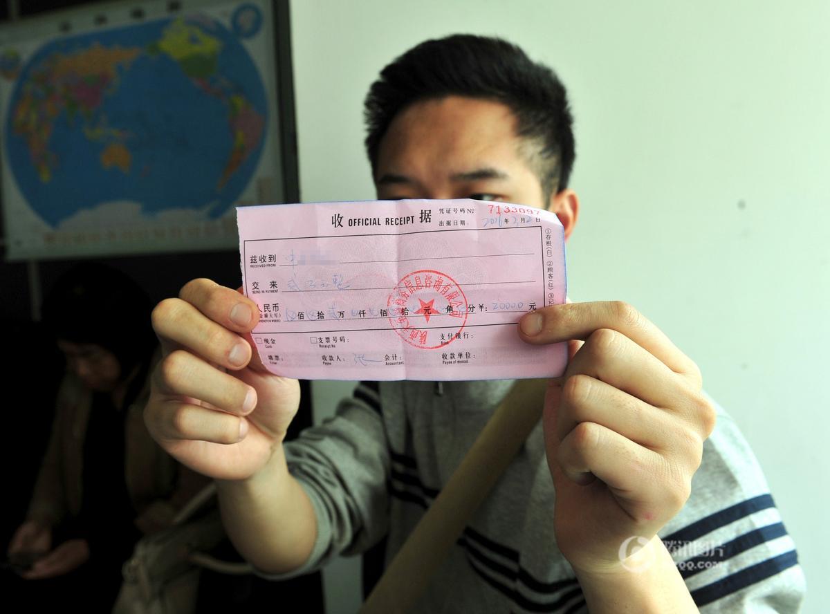 西安小伙随旅游团赴韩打工 钱花了4万屁都没有