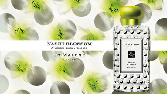 Jo Malone化妆品品牌推出限量版水梨花蕾香水