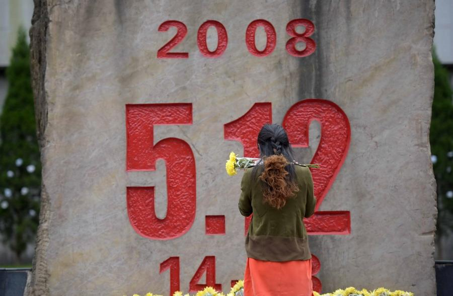 512汶川地震8周年 政府呼吁建立巨灾保险制度