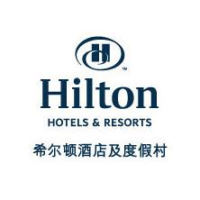 希尔顿酒店_希尔顿官网_希尔顿酒店官方网站_希尔顿酒店电话_希尔顿酒店地址