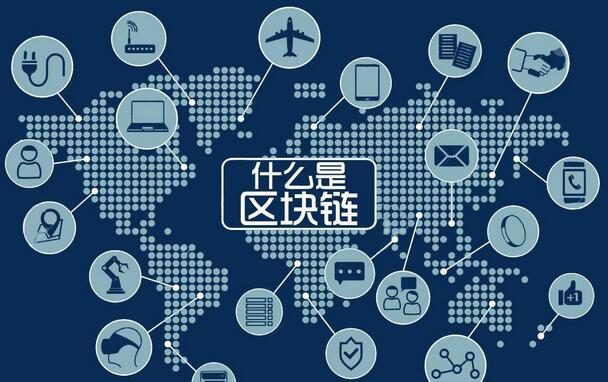 金融区块链_互联网金融区块链_区块链技术_互联网金融区块链技术-金投银行