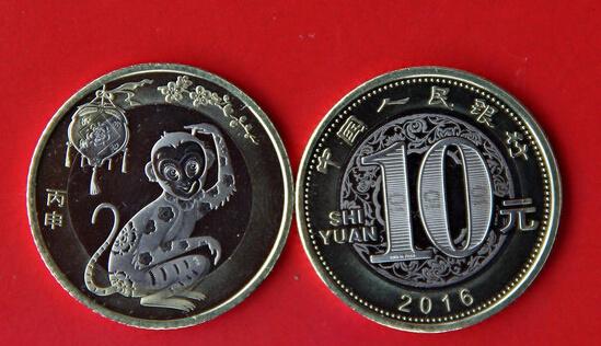 第二批猴币开始兑换 到底有没有升值价值?