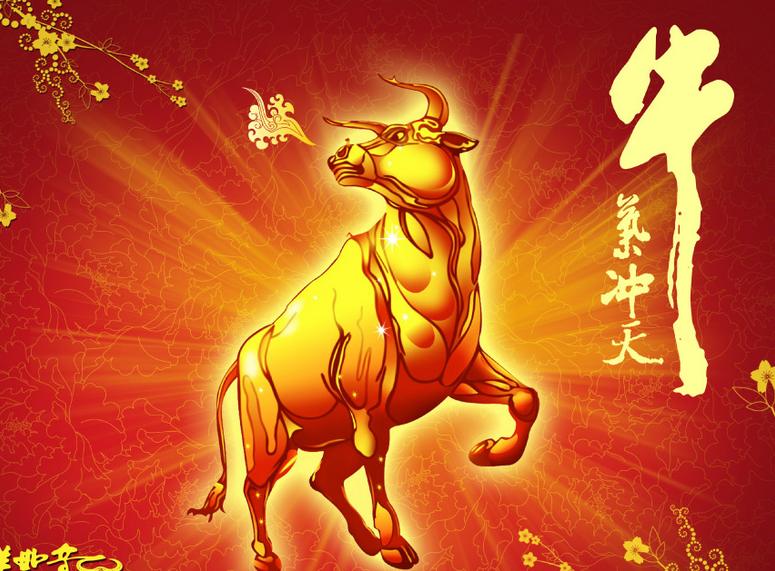 下周国际黄金期货价格迎来金市牛熊转折点
