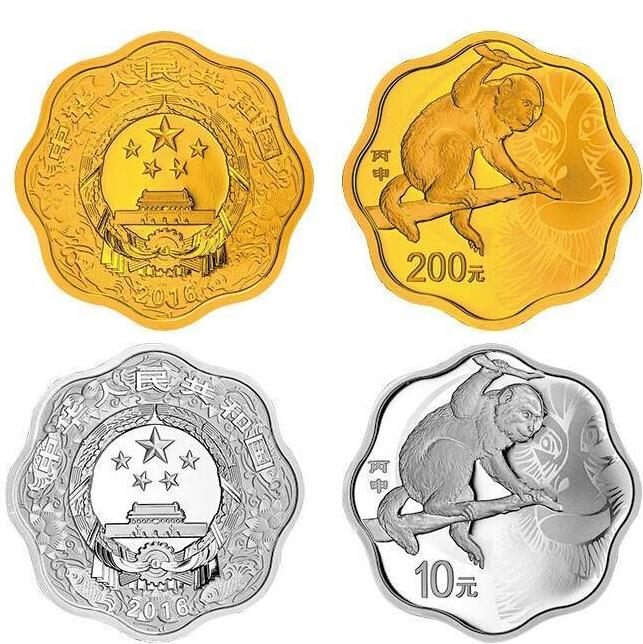 2016年猴年纪念币第二批兑换时间出炉