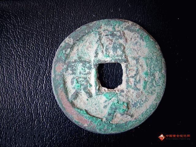 南宋时期古钱币收藏鉴赏