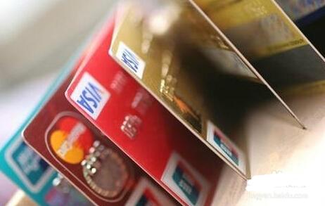 """境外刷卡与额外费用说""""拜拜"""""""